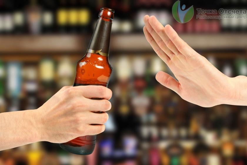 Алкоголизм и состояние здоровья