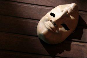 Лечение биполярного расстройства в стационаре