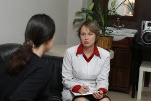 Консультация психотерапевта в Москве