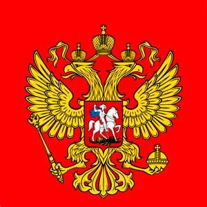 Лечение шизофрении в Москве