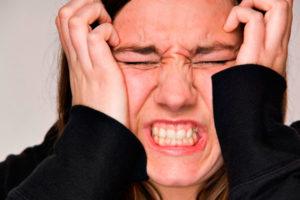 Записать на лечение бредового расстройства