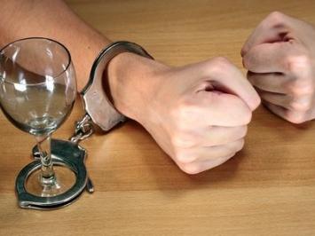 Принудительное лечение алкоголизма и наркомании